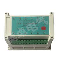 保定奥卓电气CT二次过电压保护器AZ-CTB多绕组规格