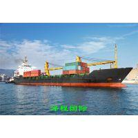 私人搬运家具到墨尔本 有哪些具体的操作流程 中国-墨尔本海运服务