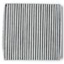 空调滤芯 汽车零部件 海裕滤清器
