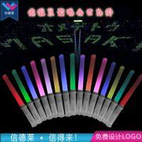 信德莱2.4G遥控发光棒北京上海演唱会跨年分区拼字遥控发光棒定制
