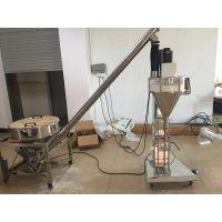 红豆薏米粉分装机 五谷杂粮粉包装机