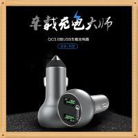 小胖创意双USB车充车载手机充电器汽车双口充电头锌合金 新款迷你