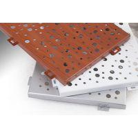 福建专注生产冲孔铝单板 不规则大小造型孔铝单板