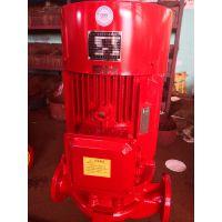 上海北洋泵业厂家热销产品 XBD1.1/40-100-315L喷淋消防泵