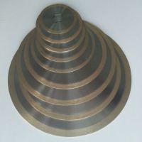 玻璃管专用锯片 玻璃珠 毛细玻璃管专用锯片 厂家直销 锐丰