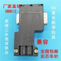 全新profibusDP插头6ES972-0BB12-0XA0 总线连接器90度带编程口