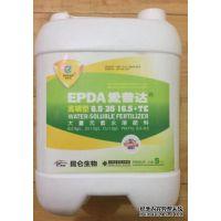 大量元素水溶肥价格 高浓度氮磷钾冲施肥