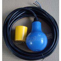 中西 电缆浮球液位开关 型号:CL-EVA-04 库号:M407427