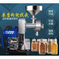 不锈钢荞麦磨粉机,汽油高粱五谷磨粉机!