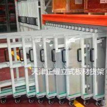 安徽铝板存放架 立式板材货架 切割机配套货架