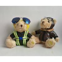 批量定制毛绒玩具航空熊公仔航空公司穿衣熊礼品赠品来图生产定做