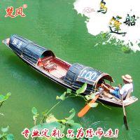 厂家新款手划船木船 仿古景点旅游观光船绍兴乌篷船公园游船