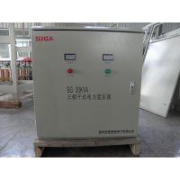 西奥根厂家直销SBK/SG-20kva/20KW三相干式隔离数控机床伺服变压器380V转220V