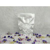 河北地区食品包装袋生产厂家 铝箔袋 真空包装袋