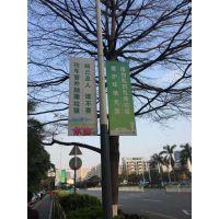 深圳创文明灯杆旗制作 灯杆旗安装 创文明灯路旗组装