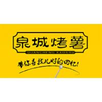 济南薯立方商业管理有限公司