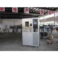食品行业用制冷设备-冷水机