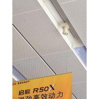 东风启辰4s店勾搭式吊顶板