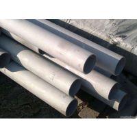 给水管道316L不锈钢会生锈吗316L不锈钢超耐腐钢管