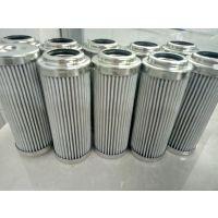 XJL.02.09抗燃油回油滤芯,液压过滤器滤芯