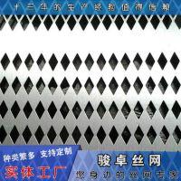 钢板网厂家供货 铝板钢板网 数控过滤穿孔铝板欢迎来电