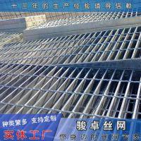 玻璃钢格栅板 复合网格栅规格 钢格栅自产自销