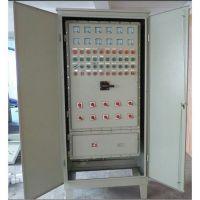 ExdIIBT6防爆变频配电柜,防爆变频器柜厂家