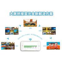 南宁-青云9进9出网络中控HDMI视频矩阵-大屏拼接联控显示方案