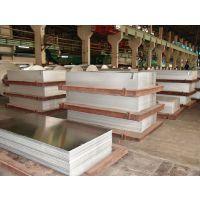 供应西南铝板6061t6铝板 1.0/1.2/2.0/3.0mm高强度铝板现货
