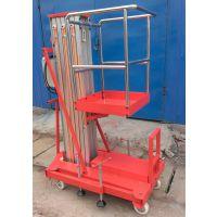 连云港铝合金升降机单柱升高4米6米8米10米载重100公斤生产厂家