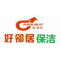 南京建邺区保洁公司专业清洗保洁提供家庭装修后全方位精细保洁服务