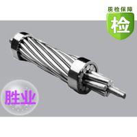 福建 泉州厂家直销钢芯铝绞线LGJ-120/20,钢绞线,架空绝缘导线,优质国标