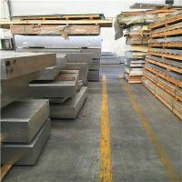 制作易拉罐拉环 优质5182防锈铝板