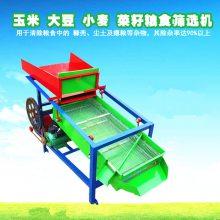 现货供应 稻谷加工去石机 粮食振动筛选机 多功能谷物清选机