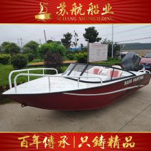 景区打捞玻璃钢船/公园手划船/优质小渔船
