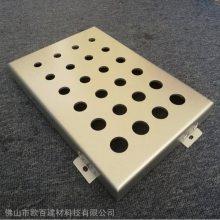 宁波市外墙冲孔铝单板厂家 规格设计安装