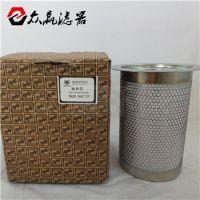 供应空压机油气分离器滤芯1625165727高质量空压机配件