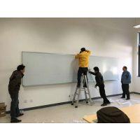 深圳磁性白板批发 挂墙白板定做 量大价优 带磁性的白板