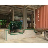 辽阳固定登车桥货台高度调节板月台搭设板仓储物流装卸平台