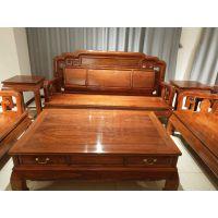 中山市红木客厅家具 名琢世家刺猬紫檀红木国色天香沙发6件套款式齐全