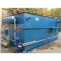 污水处理设备价格