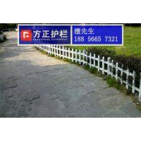 湖南益阳PVC草坪护栏 沅江草坪护栏 桃江PVC围栏 安化PVC围栏厂家