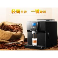 巴莱全自动咖啡机 现磨程控 一键花式咖啡机器 办公室家用机