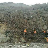 主动边坡防护网φ720孔300低价批发安首边坡防护网厂家