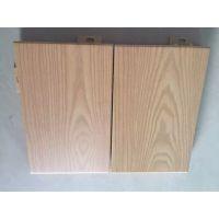 铝单板幕墙装饰材料厂家供应热转印木纹铝单板