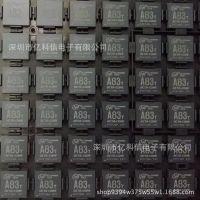 全志A83T BGA封装 ALLWINN 全新原装正品 原厂代理直销 现货