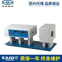 仪电物光 精科物光 WGT-S 透光率雾度测定仪 (微机、数显)