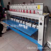 做被子专用底梭绗缝机 底线绗缝机生产厂家哪里好 棉被加工设备