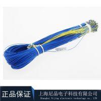 PTC热敏电阻 MZ6-130-DS 用于电机线圈测温 温度传感器尼晶