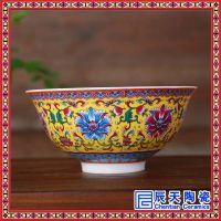 定制景德镇釉下彩青花玲珑瓷碗盖碗 定制仿古寿桃碗 礼品寿碗
